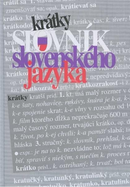 Krátky slovník slovenského jazyka (Kolektív autorov)