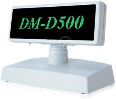 EPSON DM-D500 EPDMD500AW