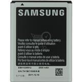 SAMSUNG baterie standardní 2500 mAh EB615268VUCSTD
